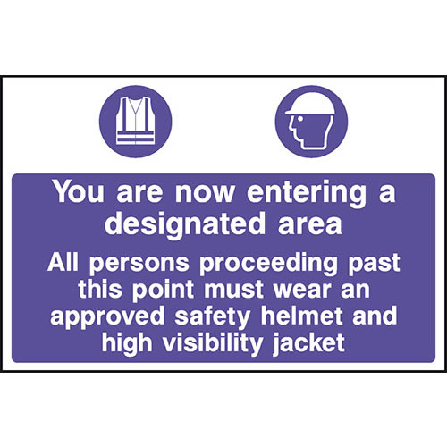 you are now entering a designated area safety sign